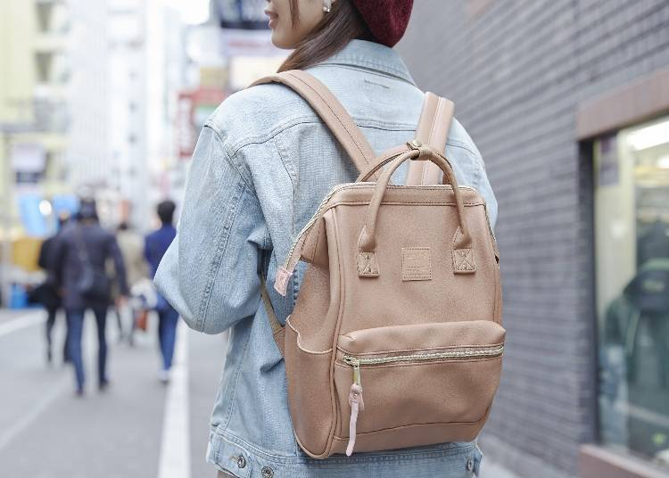 Synthetic Leather Kuchigane Rucksack: The Convenient Smaller Size!