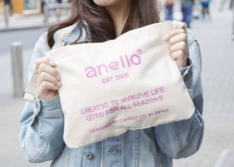 Japan Fashion Trend Check  Bags by  Anello are Tokyo s Latest Must ... fc39168f4dc76