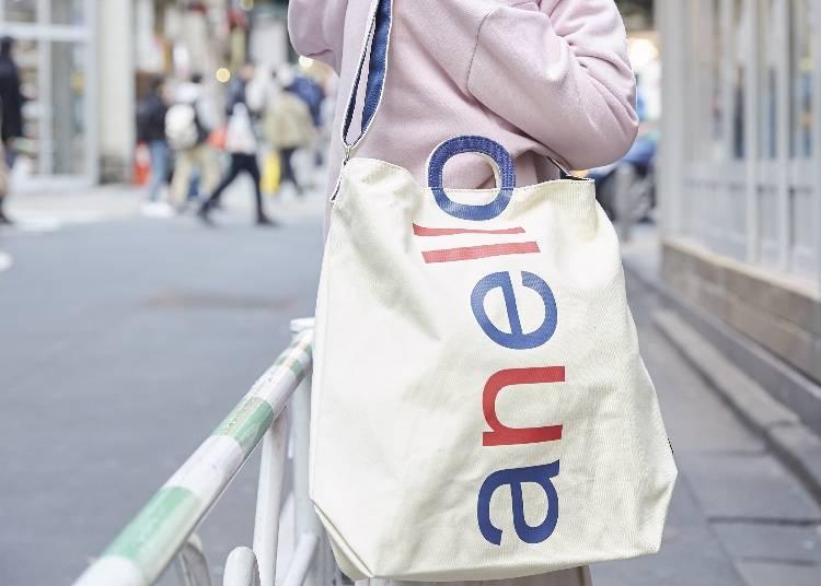 週末の気軽なお出かけに携えたい!/「ロゴプリント2wayトートバッグ」