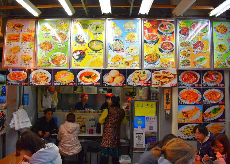 Tentenraku (Chinese Street Food)