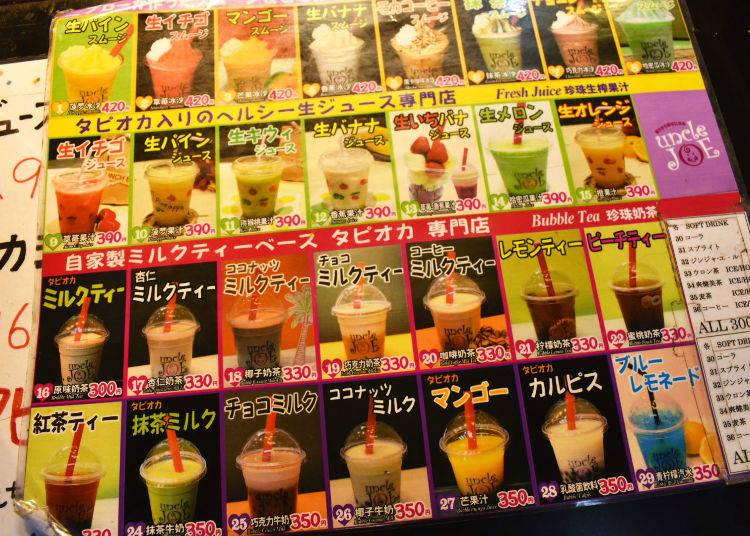 Uncle Joe (Korean Street Food)