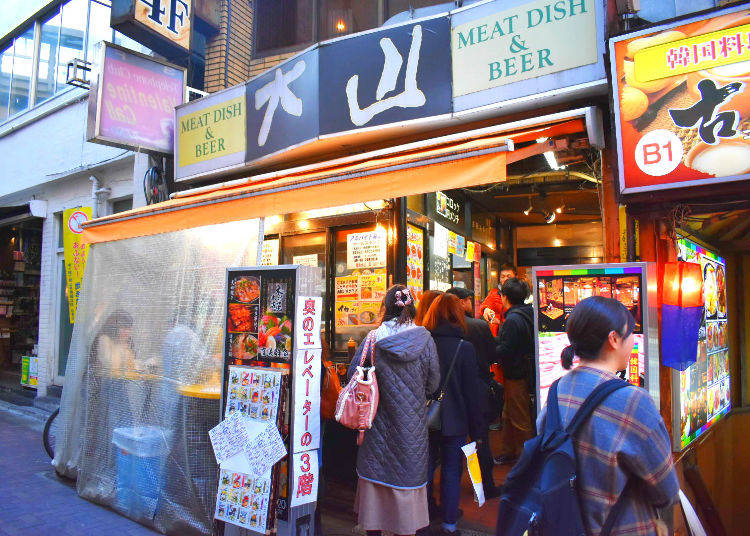 Niku no Ohyama (Ground meat cutlet, Croquette, and more!)