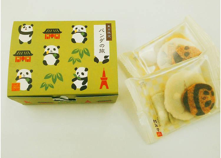 #8 Panda Journey