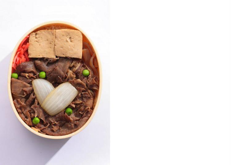 #2 Beef Bento