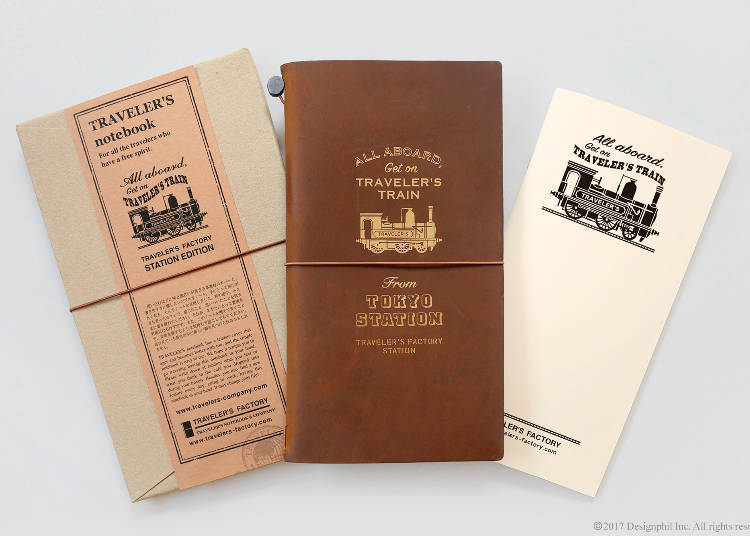 Souvenirs Only Available at Tokyo Station #1 - Traveler's Notebook Station Edition (4,536 JPY)