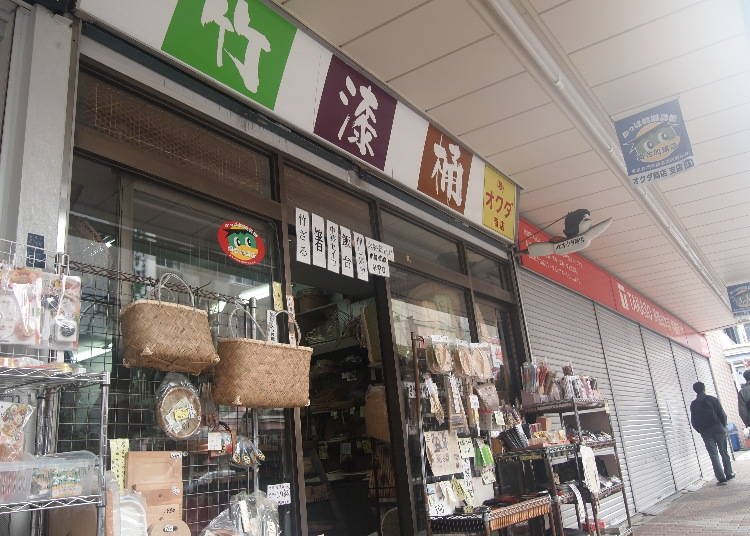 Natural Wood and Bamboo Products - Okuda Shoten