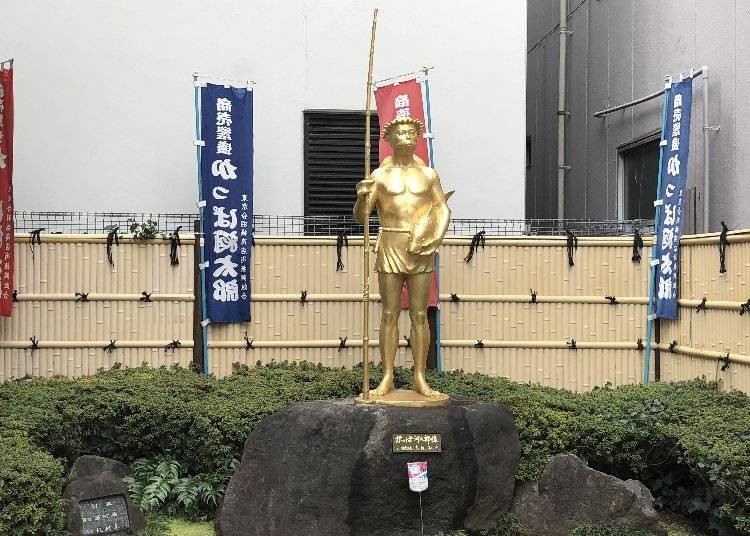 The Patron Kappa of Kappa Bashi - Kappa no Kawataro