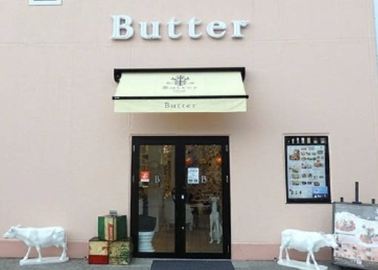 Butter, the Pancake Specialty Store