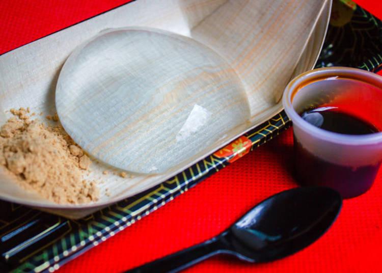 Shingen Mochi (Yamanashi)
