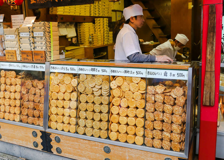 Senbei: That Perfect Souvenir (Or On-The-Go-Snack!)