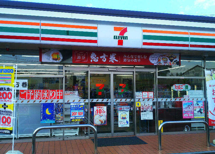 Under US$2! Skewered Chicken (Yakitori) Taste Test at Japan's Convenience Stores!