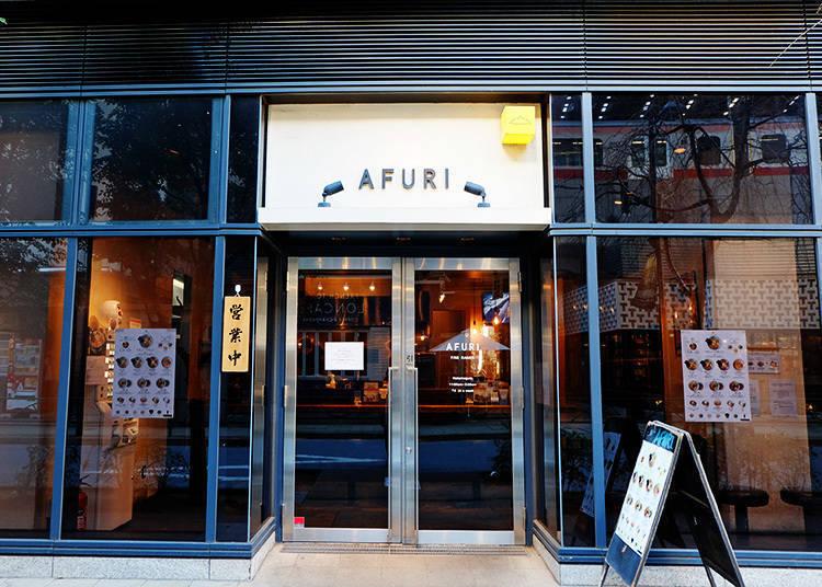【2】享用「AFURI」清爽美味的柚子鹽拉麵