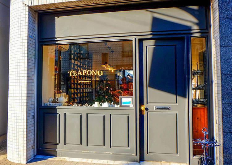 【5】品味來自世界的經典紅茶就在「TEAPOND」