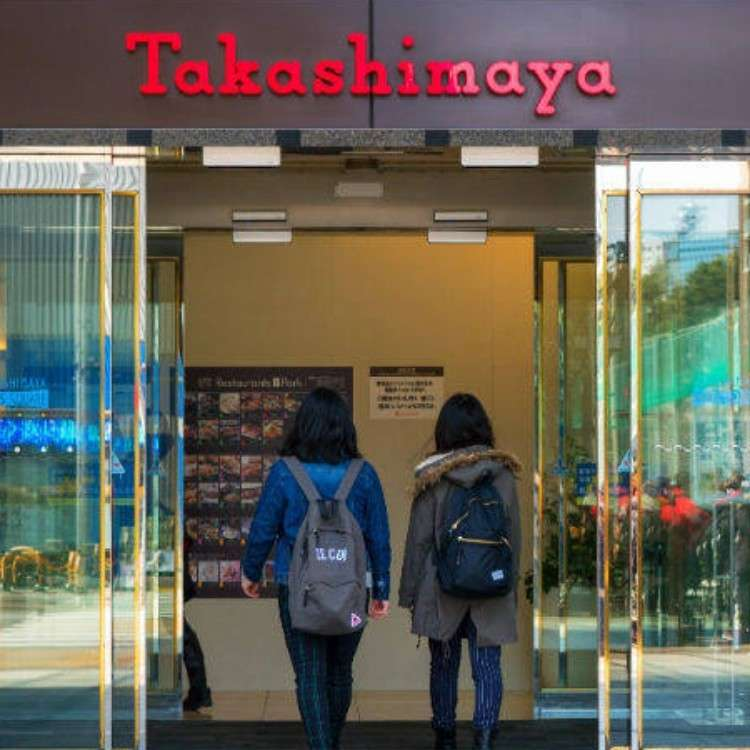 Don't Leave Japan Without Picking Up These Souvenirs From Nihombashi Takashimaya