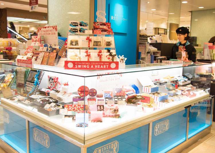 Shiseido Parlour Hanatsubaki Cookies, A Treat With More Than 100 Years Of History