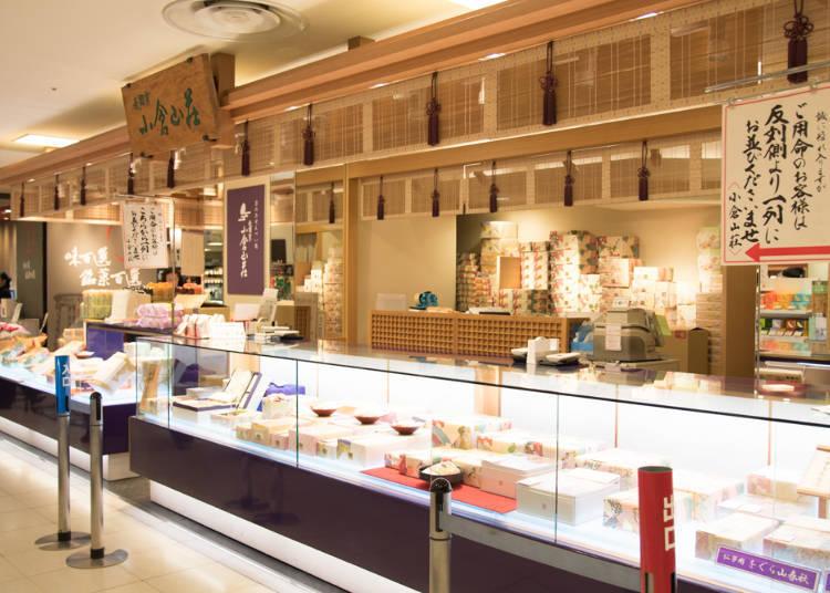 For A Playful Gift,Choose Saganoyaki Rice Crackers from  Ogura Sansou, Japan 's Traditional Snack Maker