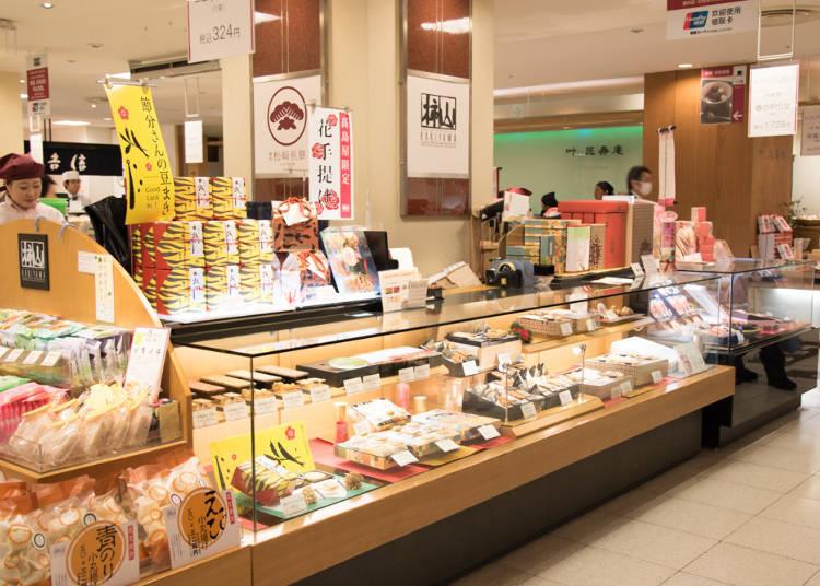 Asakasa Kakiyama, Where Tradition And Innovation Forged Akasaka Keicho