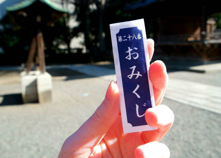 Omikuji: Otherworldly Charms