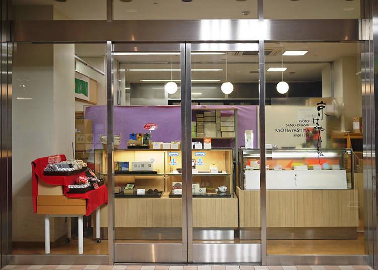 在東京也能用誠意十足的價格品嘗到創業260年的老店甜品!