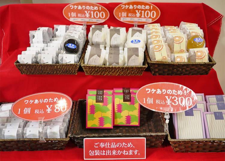 黑蕨餅和豆乳布丁等商品,特價品最高3折起!