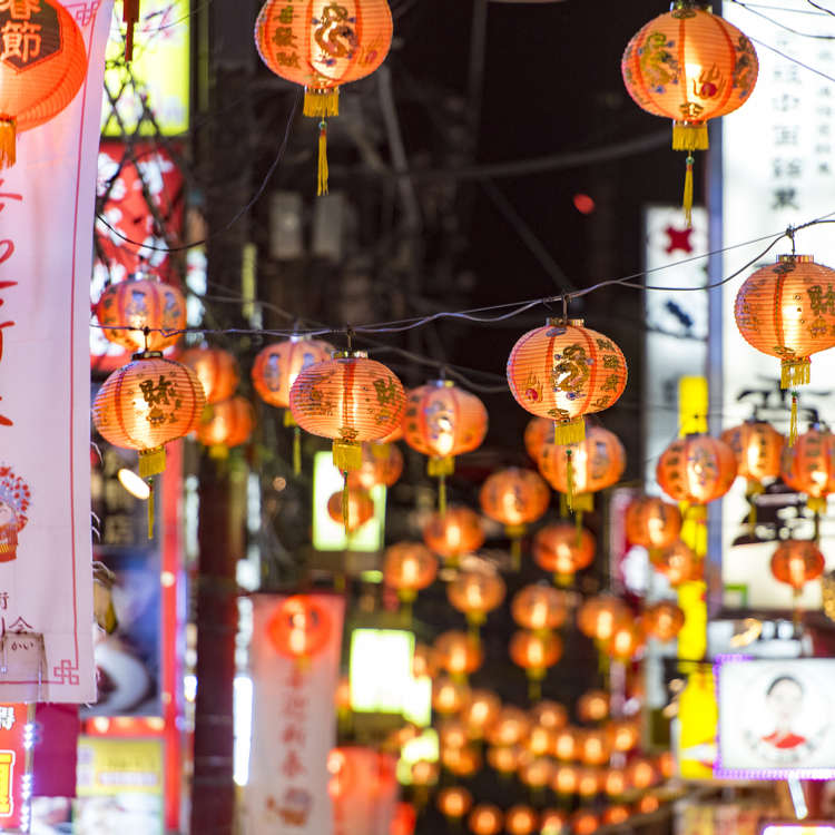 Celebrating Chinese New Year in Japan