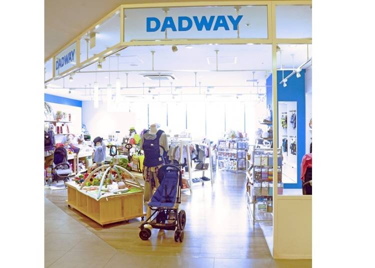 海外の人気ブランドのベビー・キッズグッズが豊富にラインナップ/ダッドウェイ 東京ソラマチ店