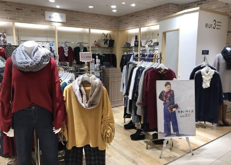 デザイン性&着心地を合わせ持つ、大きなサイズの服が手に入る/eur3(新宿マルイ 本館)