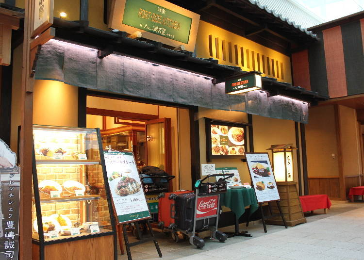 ●For western-style dishes like omurice and hamburger steak, head to PORT-SIDE KITCHEN