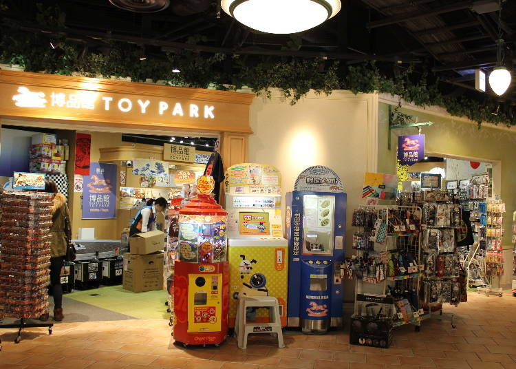Warning: Have too much fun here and you might miss your flight!