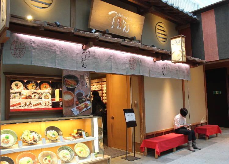 走訪東京大阪不能錯過的關西風烏龍麵「麺匠の心つくし つるとんたん」