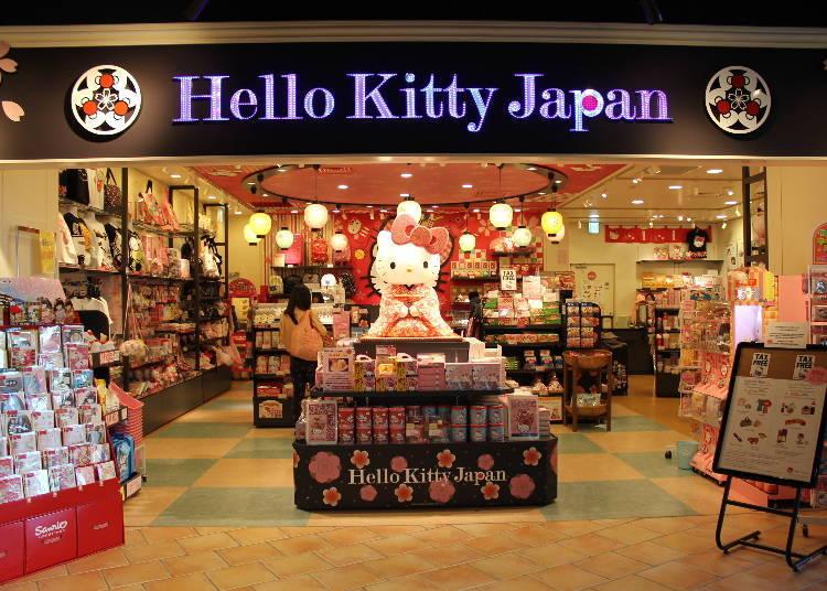 她的魅力誰能招架!「Hello Kitty Japan」