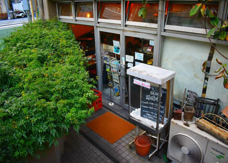 Nagi Shokudo (Shibuya)