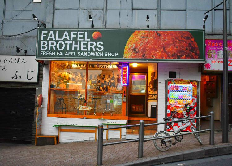 Falafel Brothers (Roppongi)
