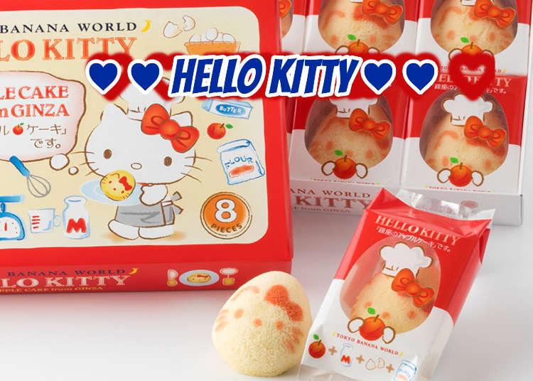 Tokyo Banana × Hello Kitty Collaboration: Limited Goodies Available at Narita and Haneda Airport!
