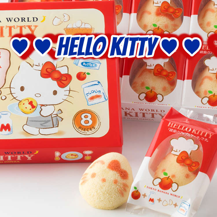 Tokyo Banana × Hello Kitty Collaboration: Limited Goodies Available at Narita and Haneda Airport!
