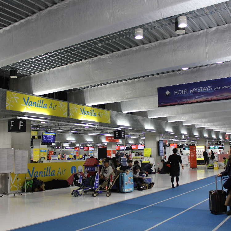 Narita (NRT) Airport Q&A – Coin Lockers, Post Offices, and More!