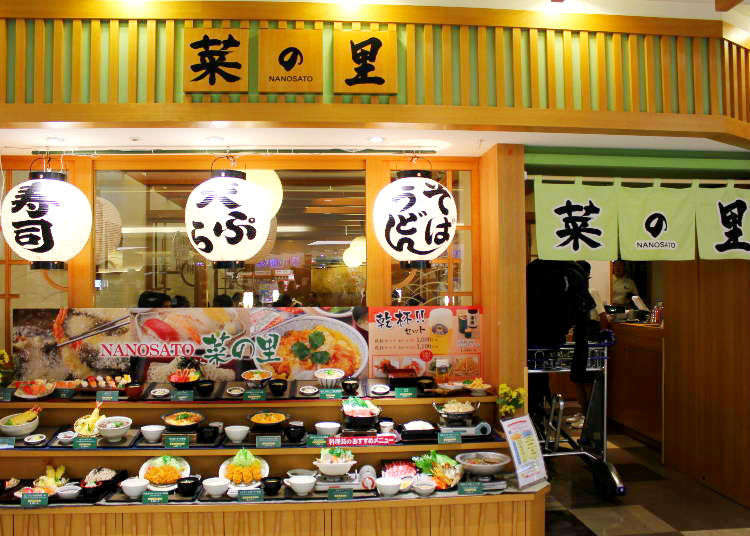 Narita Airport: Choice Restaurants At All Three Terminals!