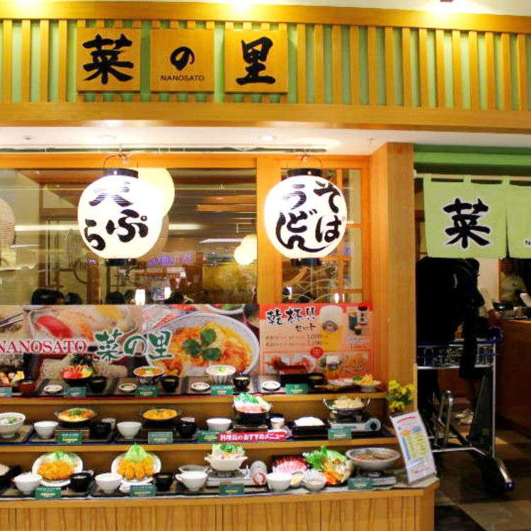 在機場要吃什麼好?成田機場嚴選餐廳美食報給你知