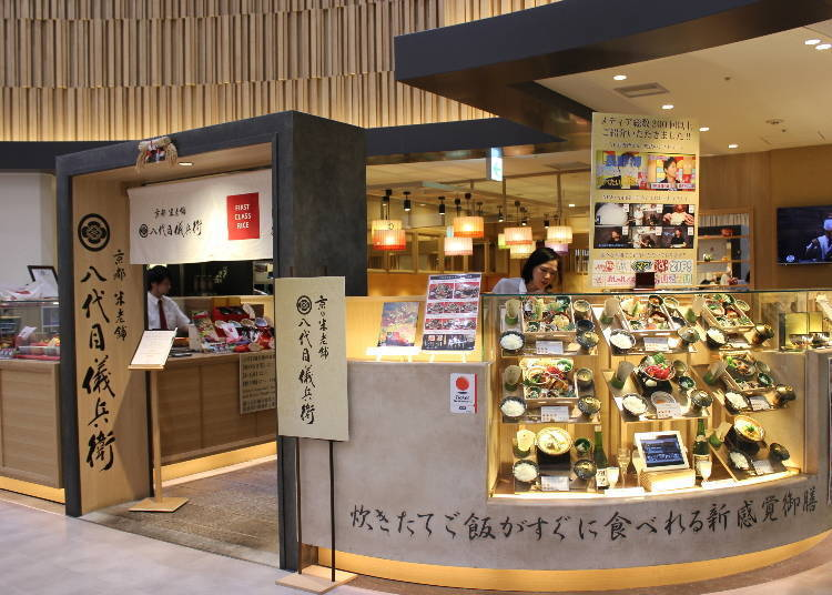Gihey – All About Excellent Rice, All You Can Eat!