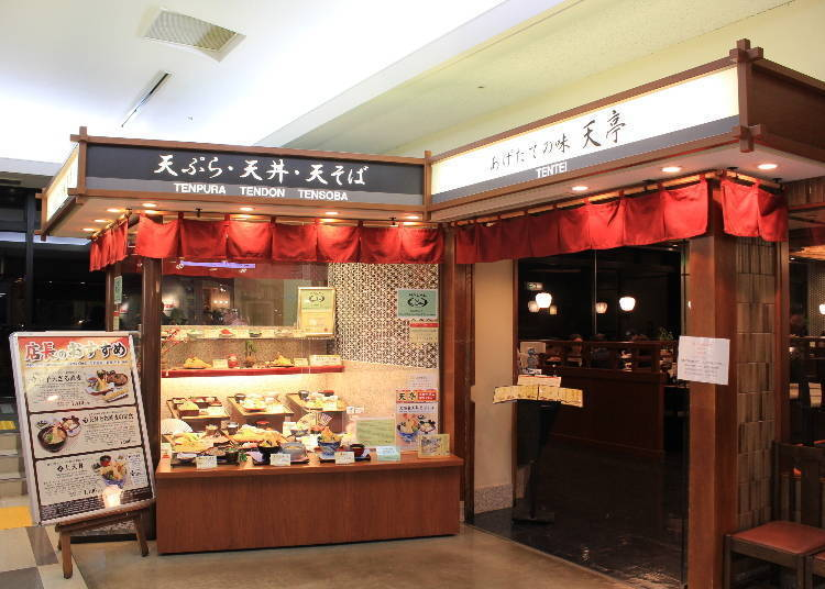 Tentei – Crispy and Freshly Fried Tempura Delights