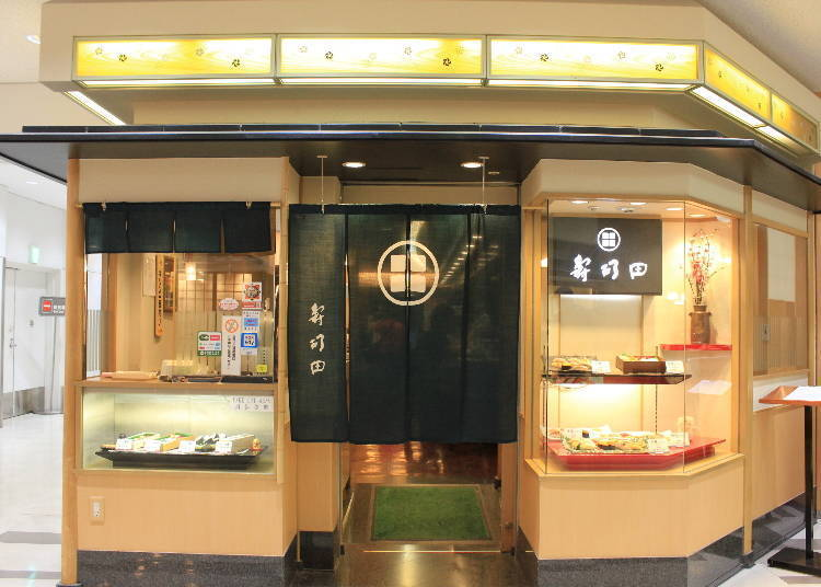 Sushiden – High-Grade Sushi, Ready to Grab!