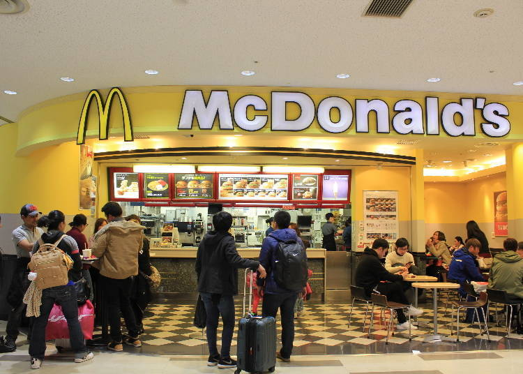 McDonald's – Try the Japan-Only Menu!