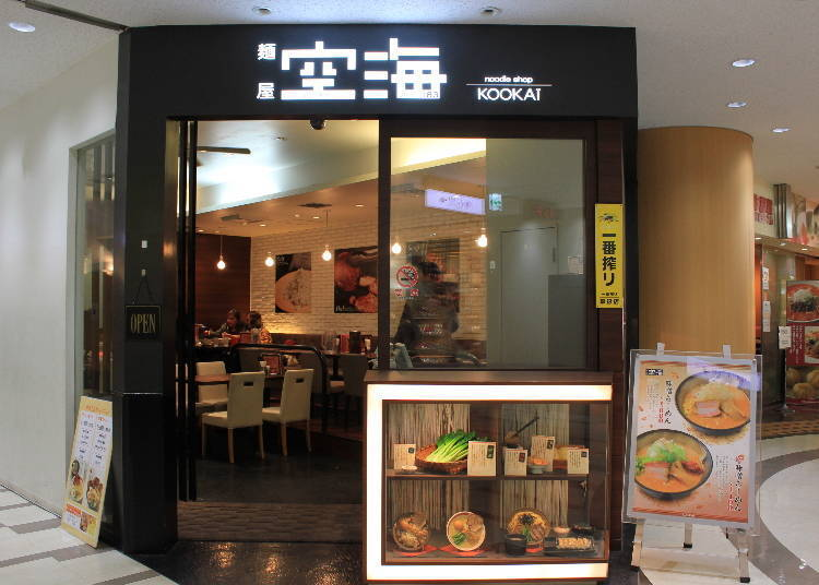 Menya Kookai – Ramen Bowls with a Unique Taste