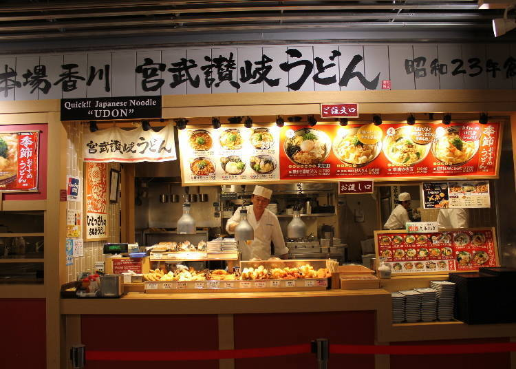Miyatake Sanuki Udon – One of the Airport's Most Popular Udon Shops