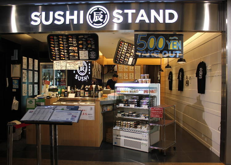 Tatsu Sushi – Take-out for Only 500 Yen!