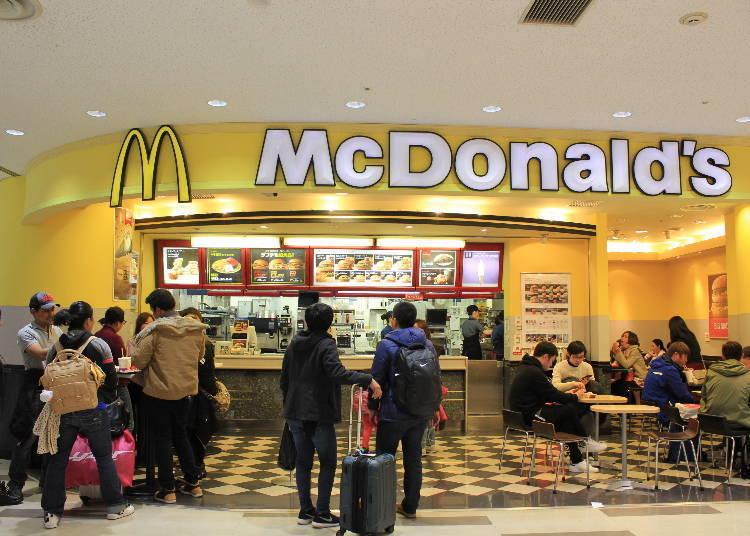 맥도날드 - 일본 한정 메뉴를 간편히! 빠르게!