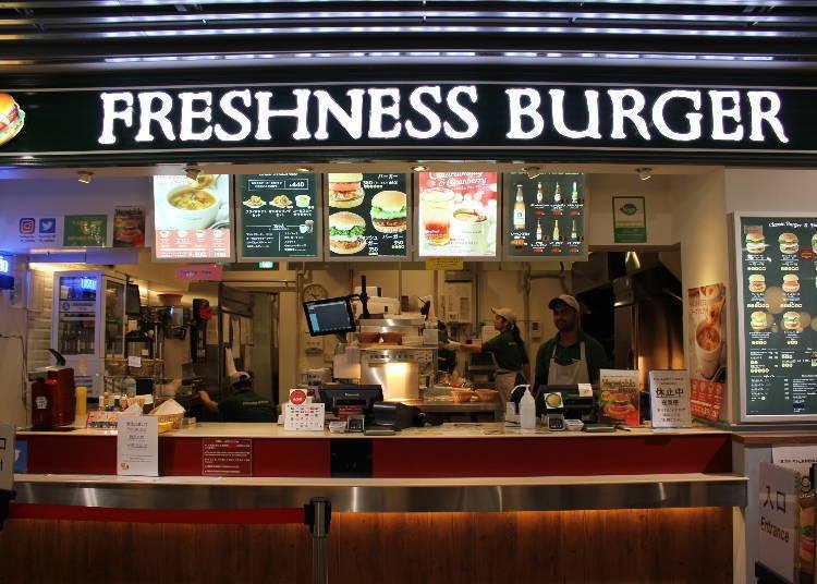 프레쉬니스 버거(Freshness Burger) - 일본식 재료로 만든 햄버거 카페