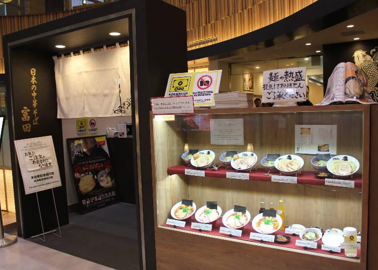 排隊人氣拉麵店機場也吃得到「日本の中華そば富田」