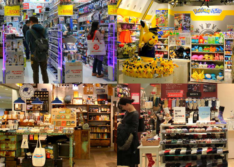 Narita Airport's Top Shops to Score Last-Minute Souvenirs!