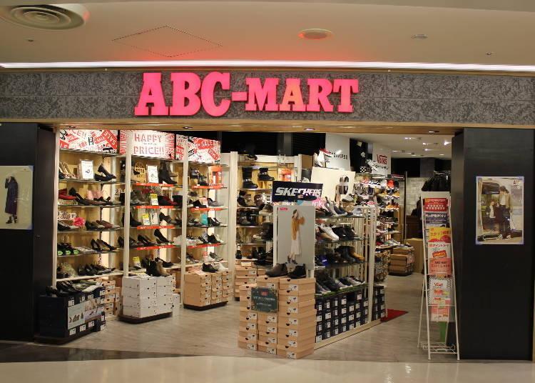 ABC-MART - Terminal 1, Central Building 4F